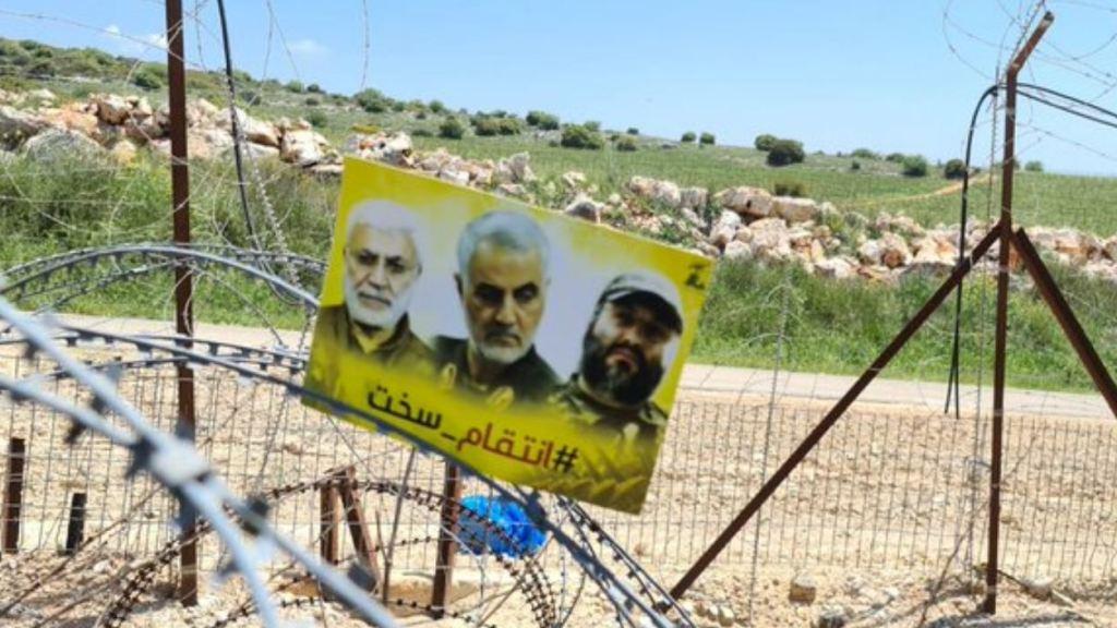 איתות אזהרה מחיזבאללה לישראל