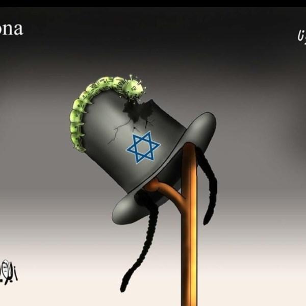 האנטישמיות שבאה בעקבות הקורונה