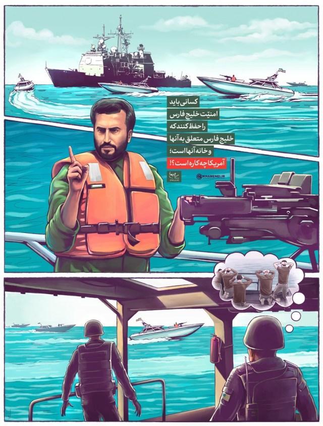 """(איור באתר המנהיג המתאר את עוצמת חיל הים של משה""""מ והחשש האמריקני מפניו, רמז לתקרית מינואר 2016 בו נשבו והושפלו מלחים אמריקנים)"""