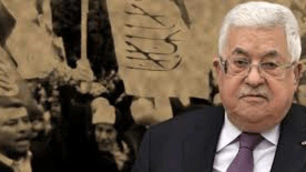 ההצעה החלופית של הפלסטינים