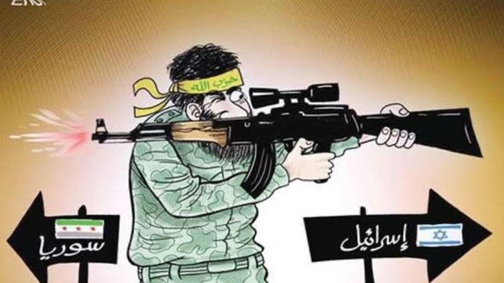 התקרית בצפון: לא להוריד את העין מן המטרה - התבססות איראן בסוריה
