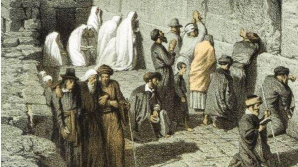 הכותל המערבי והיהודים: אלף שנה ויותר של תפילות באתר המקודש - חלק א'