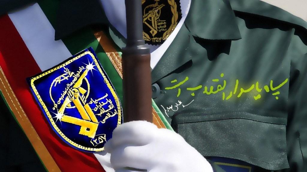 הערכה: משמרות המהפכה בדרך להשתלט על נשיאות איראן
