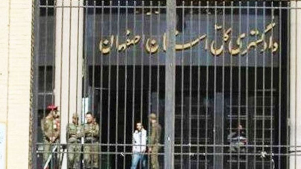 אמנסטי: מצב בתי הכלא באיראן - קטסטרופלי