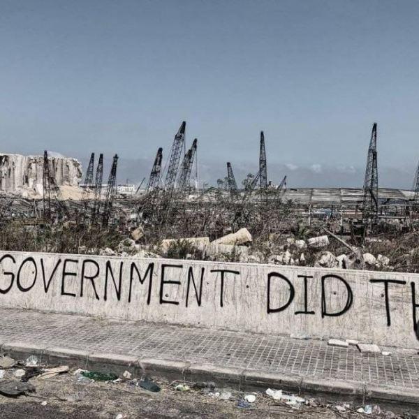 נריה: הבלוף של לבנון התפוצץ; המדינה על סף רעב