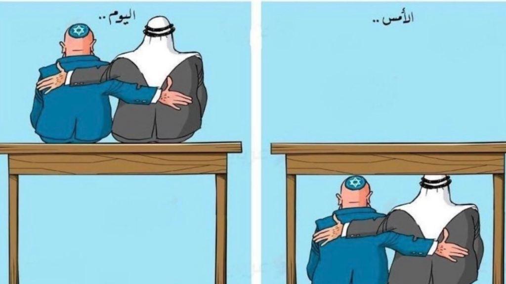 הסכם הנורמליזציה: מכה כפולה לפלסטינים ולאיראן