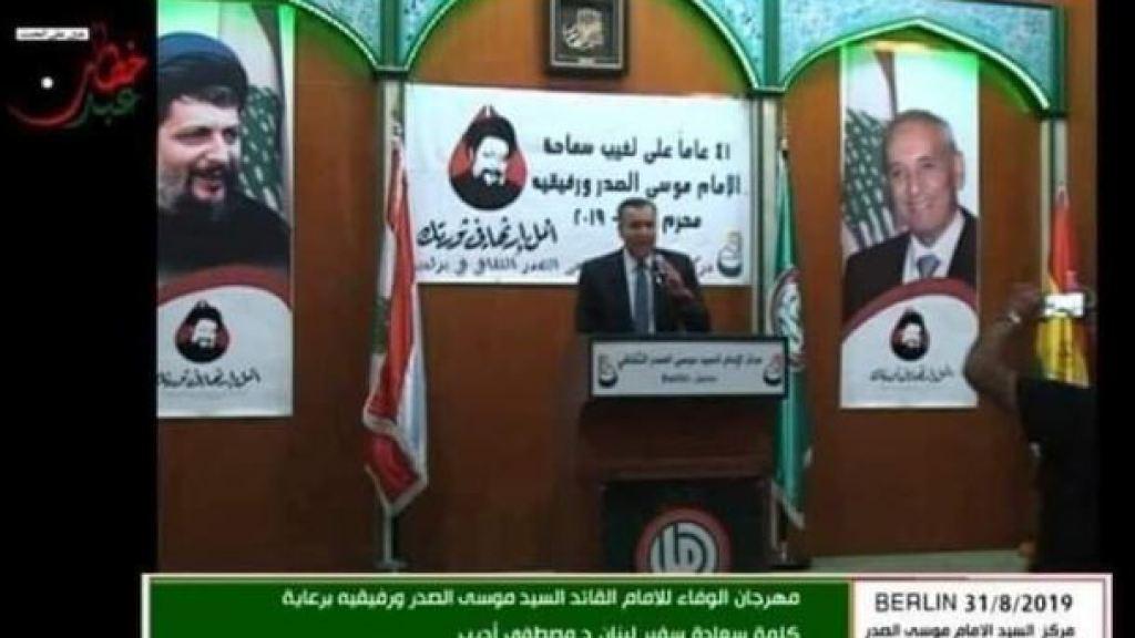 האיש שינסה להציל את לבנון מעצמה