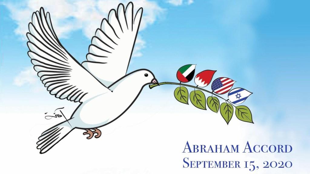 חשיבותם של הסכמי השלום בין ישראל לאיחוד האמירויות