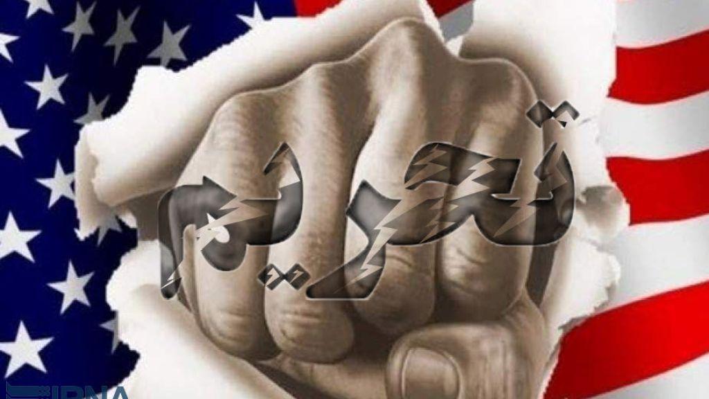 איראן: הישג ראשון מהסכם הגרעין