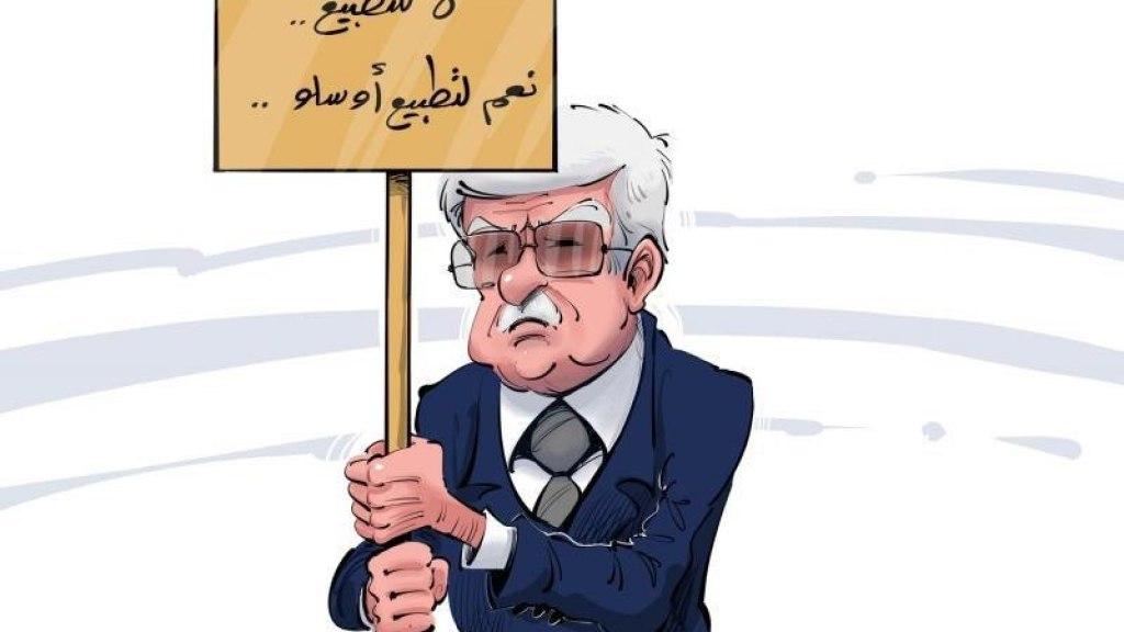 """ברש""""פ חוששים: הלחץ הסעודי יגבר"""