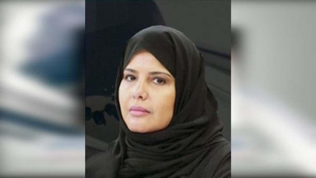המינוי המעניין למועצת השורא בסעודיה