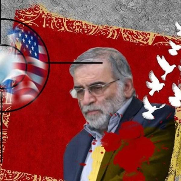 איראן פנתה לאינטרפול בבקשה לעצור מעורבים בחיסולים האחרונים