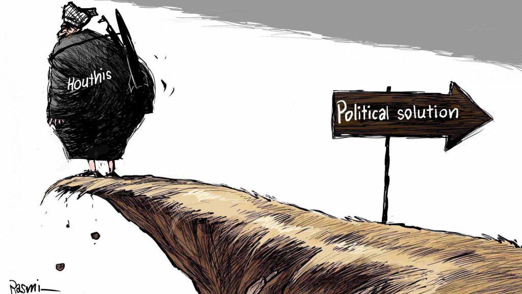 היוזמה הסעודית להפסקת המלחמה בתימן