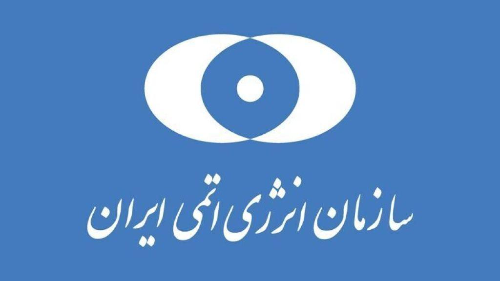 איראן בוחנת צנטריפוגות מתקדמות