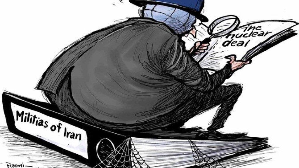 לפני החזרה להסכם הגרעין: ממשל ביידן מנסה להרגיע את חששות האזור