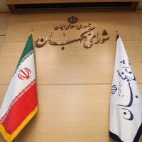 איראן: סימנים לפגיעה במעמדו של המנהיג העליון