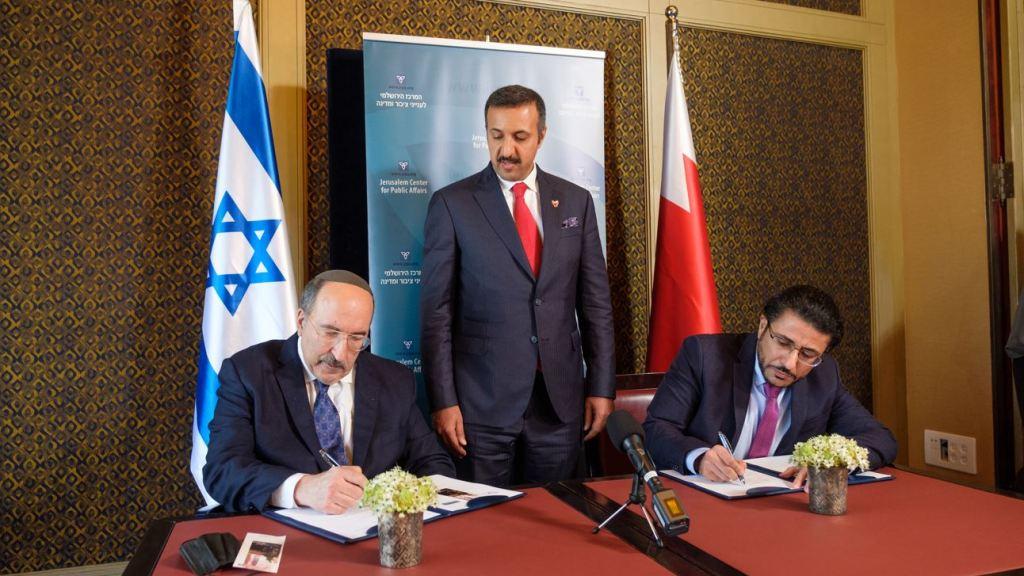 """היסטוריה: הסכם שת""""פ של מכוני מחקר ישראלי-בחרייני"""