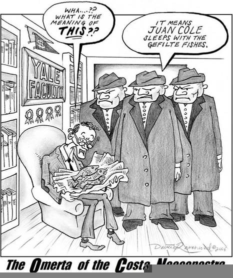 an analysis of the theme of otherness in anti semitic cartoons Adl is the world's leading anti-hate organization founded in 1913 in response to an escalating climate of anti-semitism and bigotry, its timeless mission is to protect the jewish people and to secure justice and fair treatment for all.