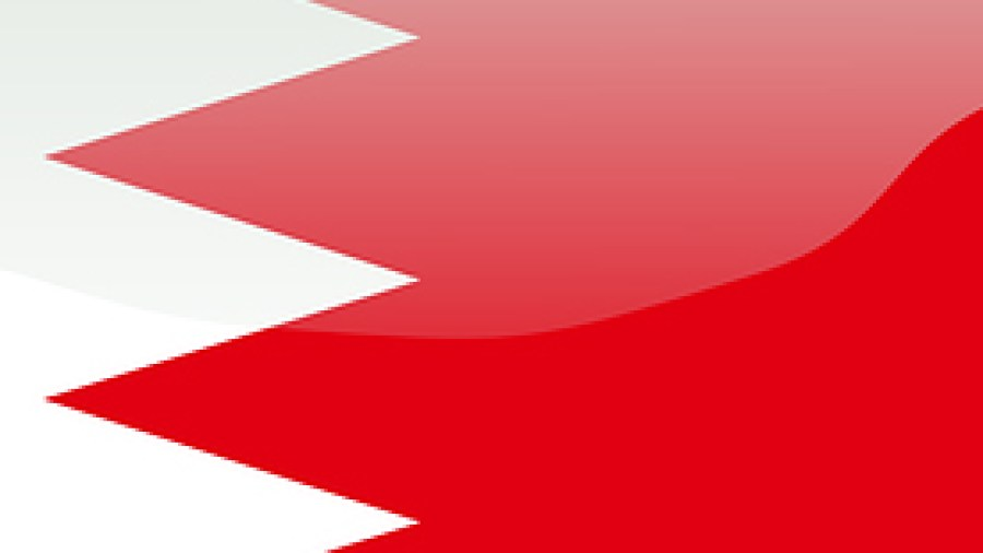 Could the Kingdom of Bahrain Become an Iranian Pearl Harbor?