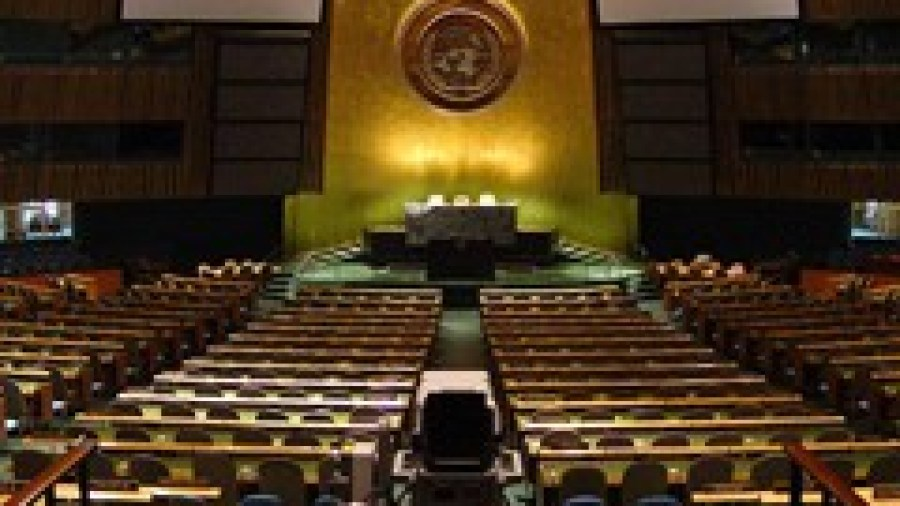 Countdown to September: Israel, the Palestinians, and the UN General Assembly