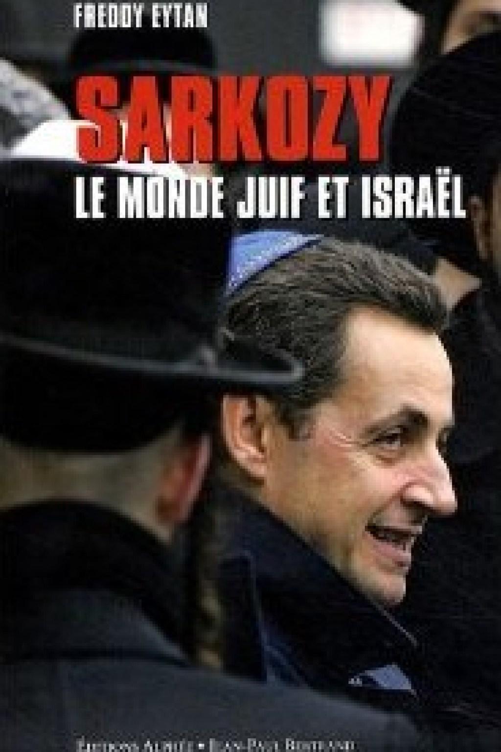 Sarkozy, Le monde juif et Israël