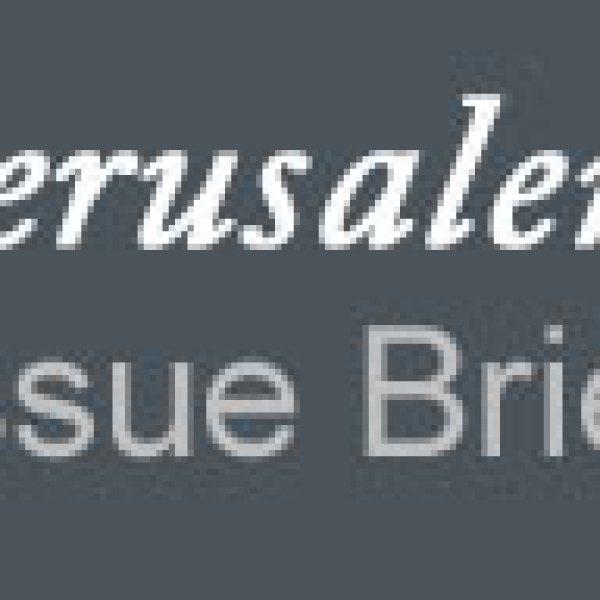Jerusalem Issue Briefs