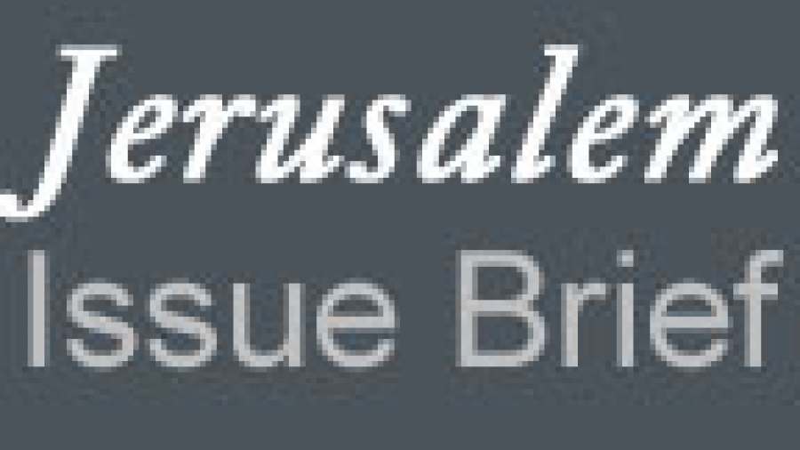 Jerusalem Issue Briefs