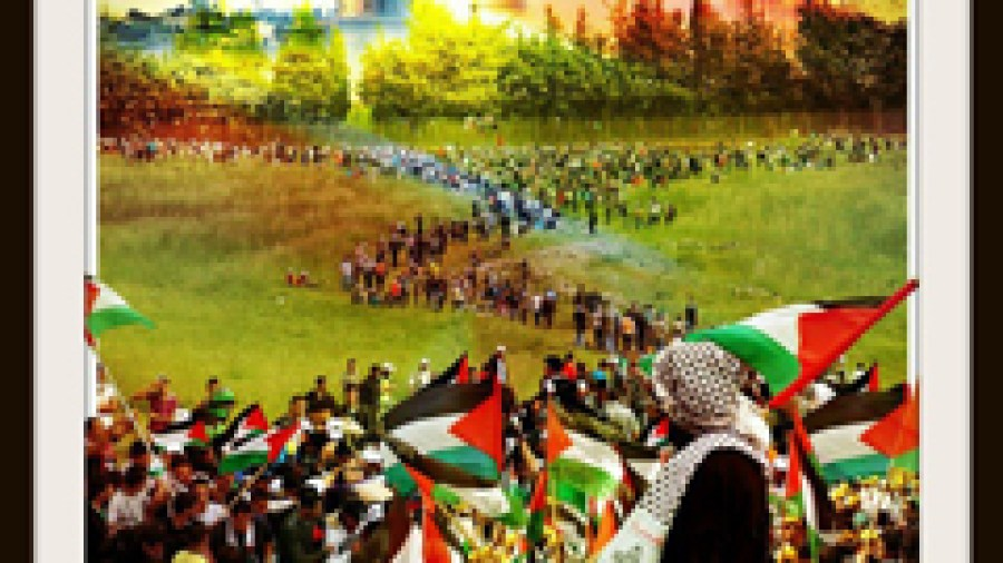 The Global March to Jerusalem:  Part of the International Campaign to Delegitimize Israel