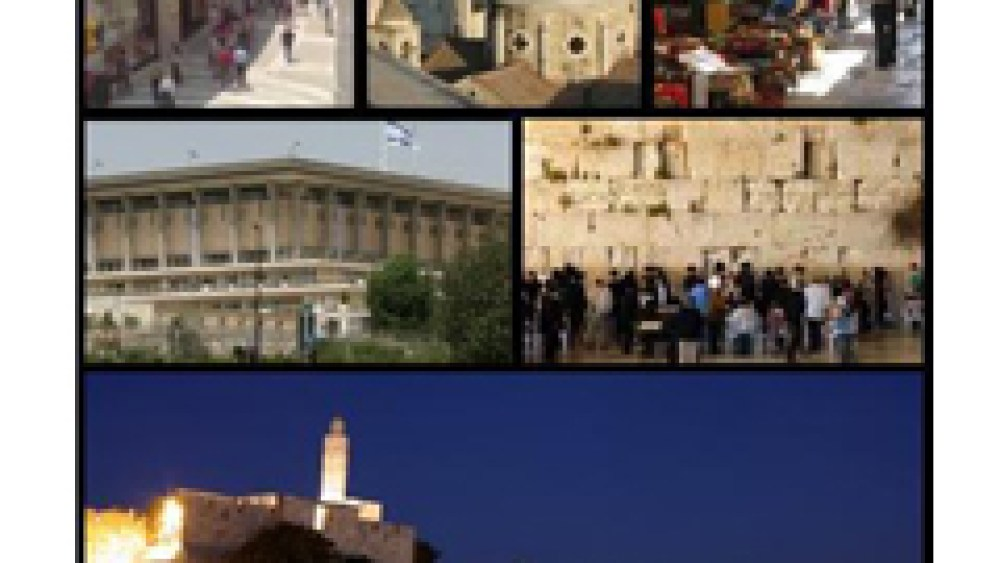 The Jerusalem Day Quiz