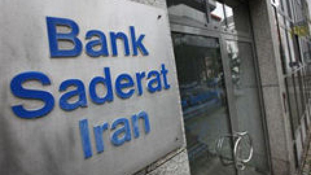 Will Lebanon Help Iran Circumvent Sanctions?
