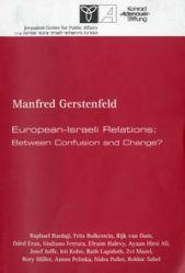European Israel Relations Cover