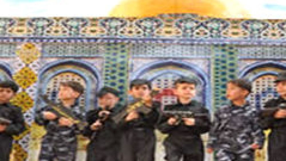Draft International Convention for the Prevention of Incitement to Terror