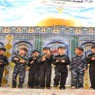 Incitement Children - Prevention of Incitement to Terror