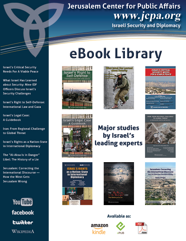 eBooks_for_web_wp