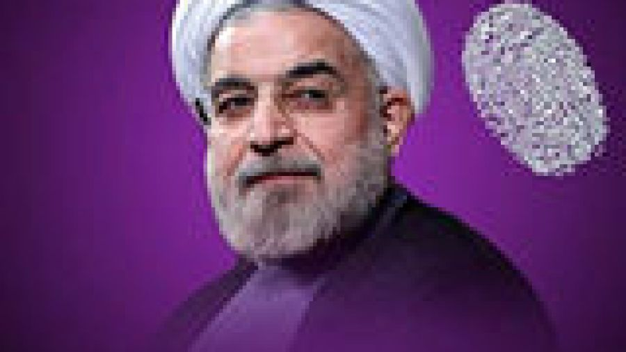 Hassan Rowhani: A Honey Trap for Iran and the World?