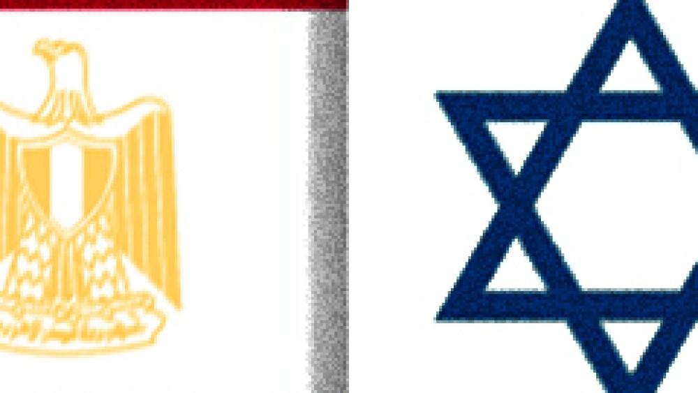 New Threats to the Israel-Egypt Peace Treaty