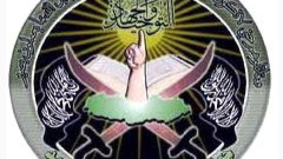 The Return of Al-Qaida