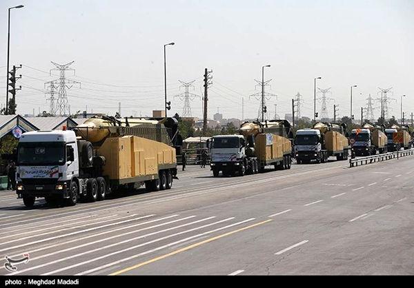 iran-24sep13d-600w