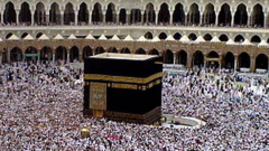 Multiplying Efforts to Undermine the Unique Status of Mecca in Islam