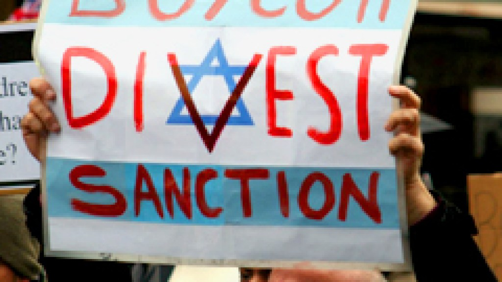 What is the Real BDS Endgame? The Elimination of Israel