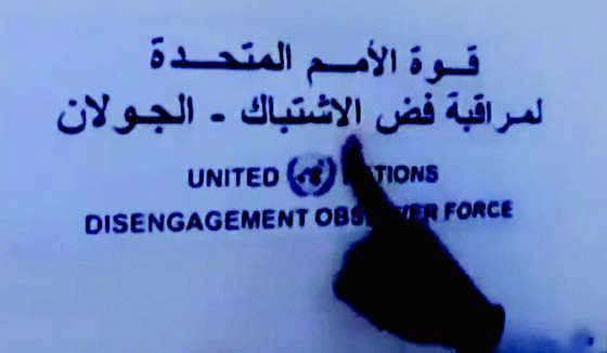 A Syrian rebel group calling itself the Martyrs of Yarmouk Brigade abducted UN peacekeepers on the Syrian Golan Heights belonging to UNDOF (United Nations Disengagement Force) - See more at: http://jcpa.org/?page_id=47374&preview=true#sthash.83pXVicQ.dpuf