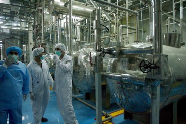 IAEA inspectors at the Isfahan uranium conversion facility
