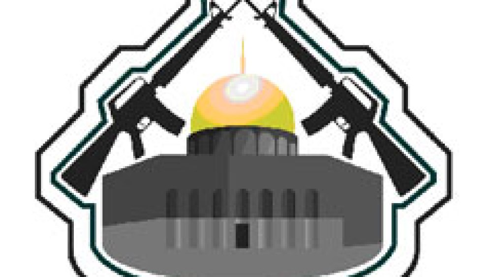 The Al-Aqsa Martyrs Brigades, the Military Wing of Fatah, Is Officially Returning to Armed Struggle and Terror