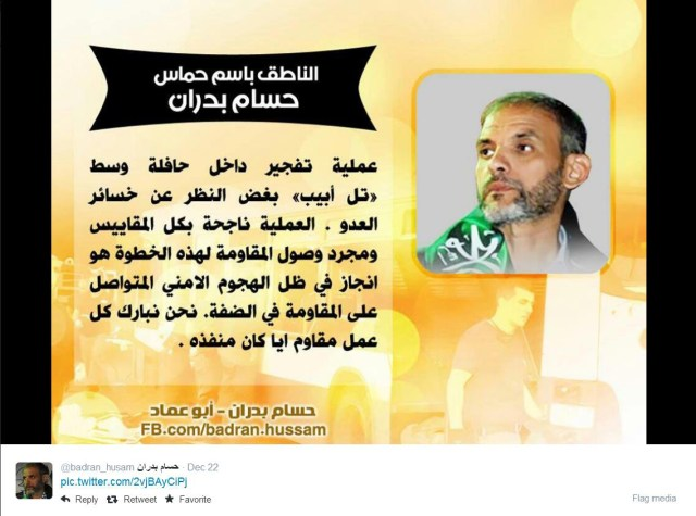 "Badran Twitter: ""Bombing a bus in Tel Aviv (Dec 22, 2013) regardless of enemy losses... The operation was successful in every aspect. The mere fact that the ""Resistance"" (al-muqawama) was able to execute this step is an achievement given the constant military campaign against the Resistance in the West Bank. We greet every resistance operation, whoever stands behind it."""