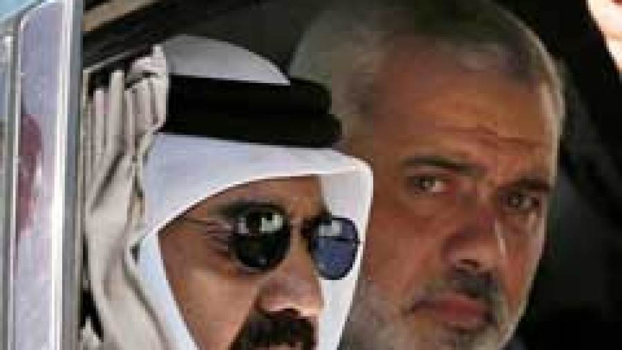 Qatar's Support of Hamas and Jihadist Forces in the Middle East