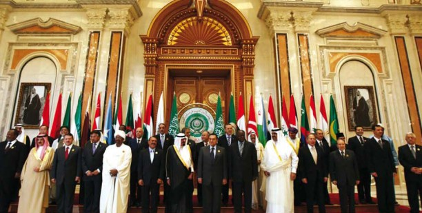 Arab leaders pose at the Arab League Summit in Riyadh,  Saudi Arabia, March 28, 2007.