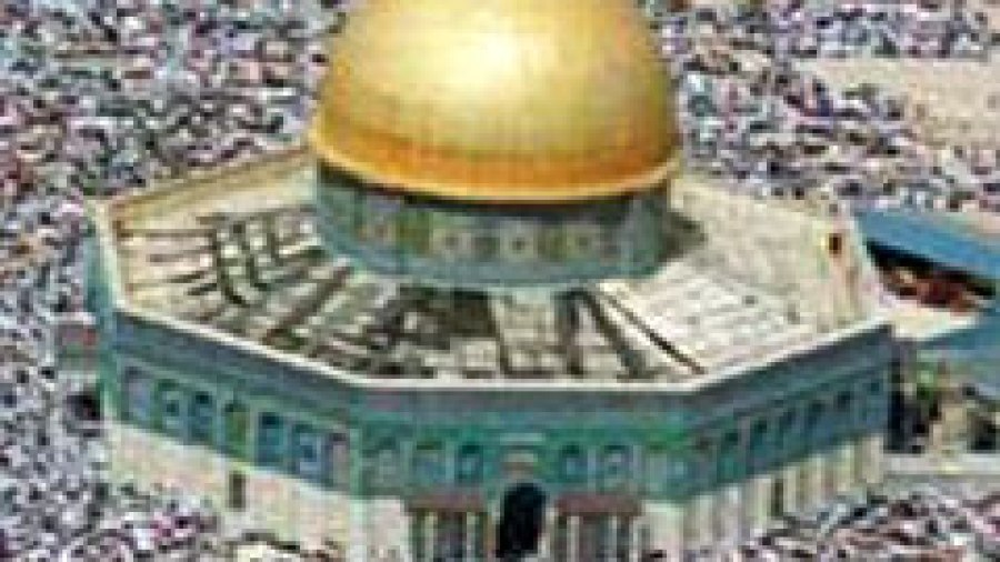 """The """"Status Quo"""" on the Temple Mount"""