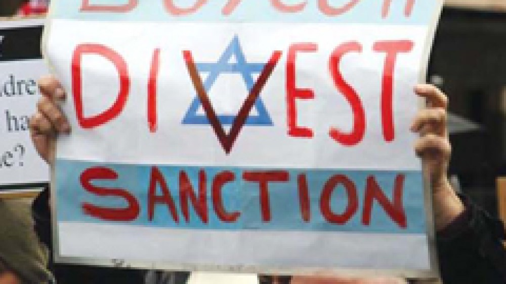 Anti-Semitism is the Motivation for the BDS Campaign Whose Goal is to Delegitimize Israel