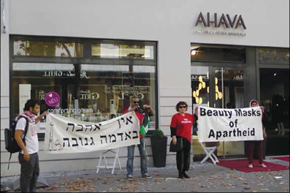 Unmasking BDS: Radical Roots, Extremist Ends