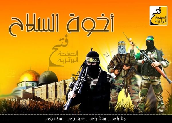 """Brothers in Arms: One God, One Homeland, One Enemy, One Goal."" The headbands identify the terrorists as members of (left to right) Palestinian Islamic Jihad, Fatah, and Hamas (Facebook/July 9, 2014)"